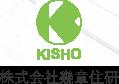 西宮 神戸 新築 設計事務所 不動産 リフォーム 水道工事 「住まいの総合センター」 株式会社幾章住研