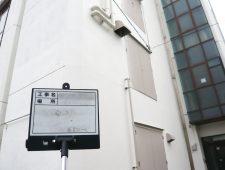 保健所外壁補修