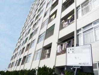 マンション外壁/階段改修工事