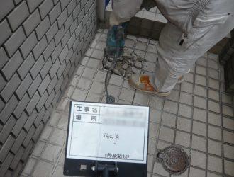 水漏れ工事