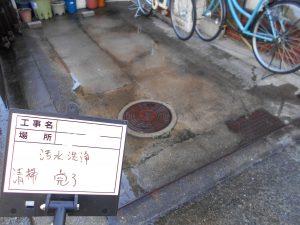 汚水配管 施工事例